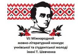 1474623008_shevch_pravka-tmb-270x180